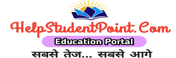 Help Student Point