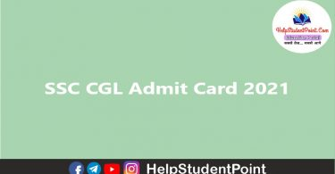 SSC CGL Admit Card 2021