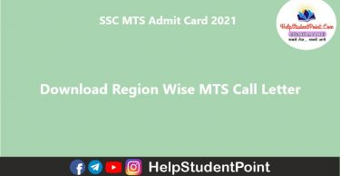Download Region Wise MTS Call Letter